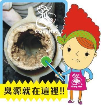 (三),马桶排水管